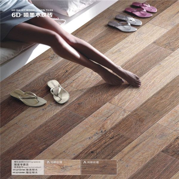 Wooden Tiles Floor Wood Grain Porcelain Tile